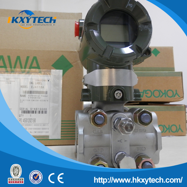 Model EJA120A Differential Pressure Transmitter