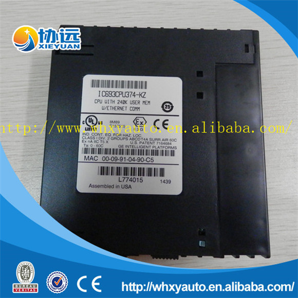 IC754CBF12CTD GE-CONTROL 64MB/64MB 12IN COLOR TFT BLANK Fanuc