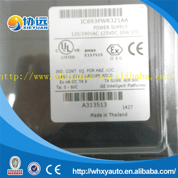 IC693ACC320 Spare Parts Kit (Power Supply)