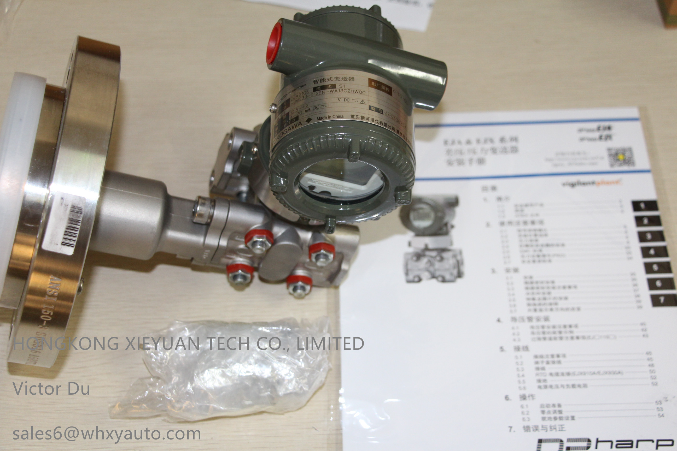 Yokogawa new differential pressure transmitter EJA510E-DAS4N-012DL/D4