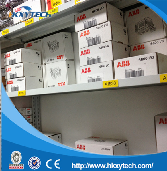 ABB TK811V015 Optical ModuleBus expansion cable