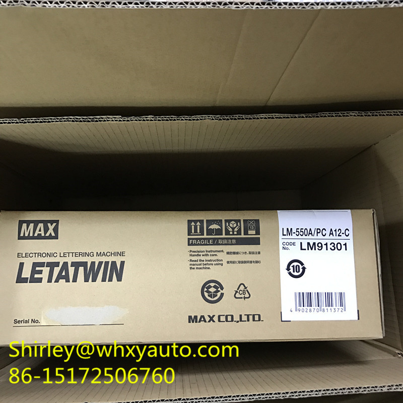 MAX LM-550A/PC Electronic Lettering Machine Letatwin Sign & Marking Solutions LM-550A/PC